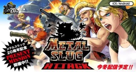 メタスラのスマホ向け最新作「METAL SLUG ATTACK」、事前登録受付をスタート