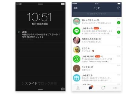 LINE、ライブ配信プラットフォーム「LINE LIVE」を始動