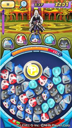 「妖怪ウォッチ」のスマホ向けパズルゲーム「妖怪ウォッチPuniPuni」、12/19より「映画 妖怪ウォッチ エンマ大王と5つの物語だニャン!」との連動イベントを実施