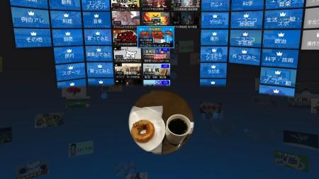 ドワンゴ、仮想空間でニコ動とニコ生を視聴できるGear VR向けアプリ「niconicoVR」をリリース