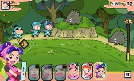 ブシロード、「忍たま乱太郎」のスマホ向けアクションゲーム「忍たま乱太郎 ふっとびパズル!の段」をリリース