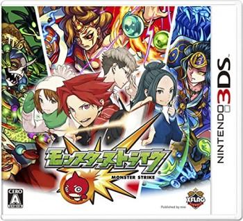 「モンスターストライク」のニンテンドー3DS版、発売翌日に出荷数100万本を突破