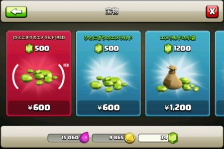 Supercell、提供3タイトルにて課金収益をエイズ撲滅活動へ寄付する「(SUPERCELL)RED campaign for iOS」を実施