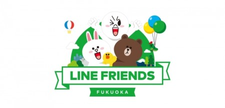 LINE、LINE公式キャラクターグッズショップ「LINE FRIENDS STORE 福岡」を2016年春にオープン