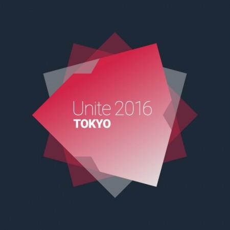 Unity、2016年4月に東京にてカンファレンスイベント「Unite 2016 Tokyo」を開催