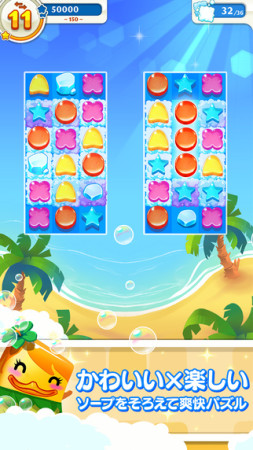 King、新作パズルゲーム「スクラビー・ダビー」の日本語版をリリース