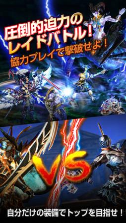 SUBETE、スマホ向けアクションRPG「Mother of Myth(タイタン:神々の戦争)」日本語版のiOS版をリリース