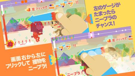 スキーマ、よしもと所属のお笑い芸人バンビーノのリズム芸をゲーム化したスマホ向け音ゲー「バンビーノのリズムダンソン♪」をリリース