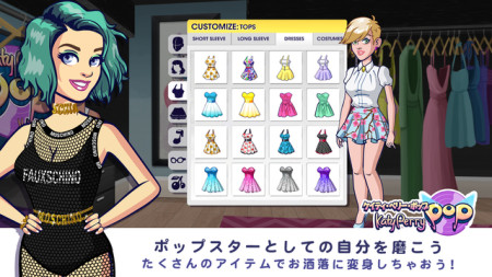 Glu Mobile、シンガーのケイティ・ペリーをフィーチャーしたスマホゲーム「Katy Perry Pop」をリリース