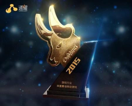 スマホ向けRPG「ロボットガールズZ」中国版、DoNews牛耳賞で最優秀モバイルゲーム賞を獲得