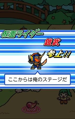 ねこあつめ×仮面ライダーの異色アプリ「仮面ライダーあつめ」、1/14よりNTTドコモのスゴ得コンテンツで先行配信