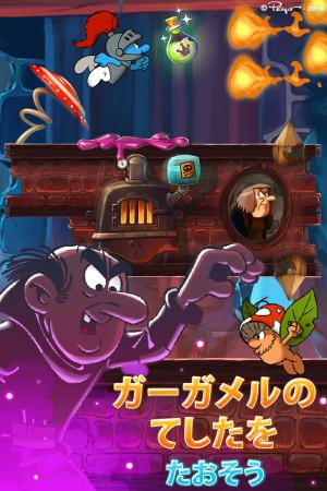 ユービーアイソフト、妖精キャラ「スマーフ」のスマホゲーム「スマーフ エピックラン」をリリース