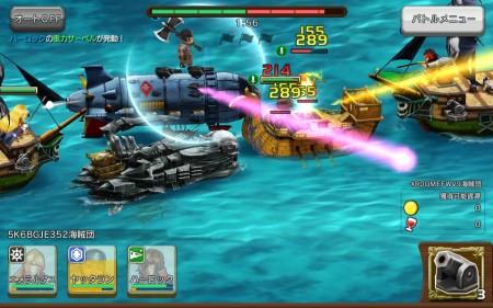 スマホ向け海洋冒険バトル「戦の海賊」、「キャプテンハーロック」とのコラボを開始