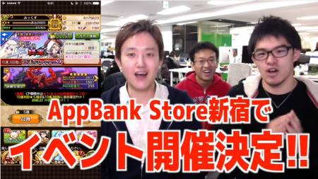 ドリコム、スマホ向けアクションRPG「フルボッコヒーローズX」のオフラインイベントをAppBank Store新宿にて開催決定