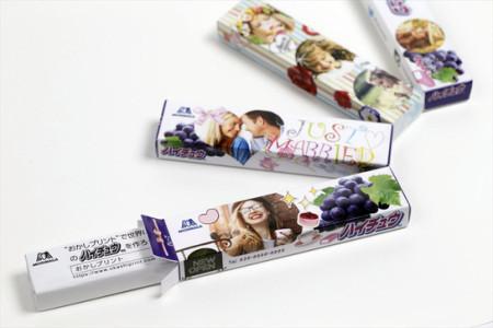 森永製菓「おかしプリント」と写真加工アプリ「SweetCard」が連携 スマホから「ハイチュウ」のオリジナルパッケージをオーダー可能に