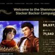 「シェンムーIII」がさらに支援金2,400万円を調達 Kickstarterと合わせた累計支援金額は650万ドルに