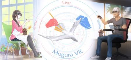 VR系ニュースメディアのMogura VR、1/29にイベント『VRのビジネスのこれから」について語り尽くす夜 第一夜』を開催