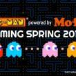 ウェアラブルデバイス「Moff」でパックマンをプレイ 「PAC-MAN Powered by Moff」のデモがCES 2016に登場