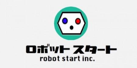 ロボットスタート、みずほキャピタルを引受先とする第三者割当増資を実施