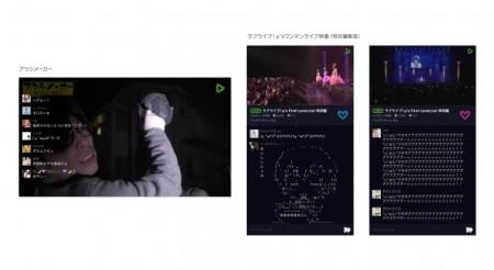LINEのライブ配信プラットフォーム「LINE LIVE」、月間ユニーク視聴者数が1,100万人を突破