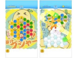 スマホ向けパズルゲーム「パズ億~爽快パズルゲーム」、「ふなっしーのふなふなふな日和」とコラボ