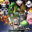 Onion Games、パンツ一丁のオッサンが妄想の世界で戦うスマホ向けRPG「勇者ヤマダくん」をリリース
