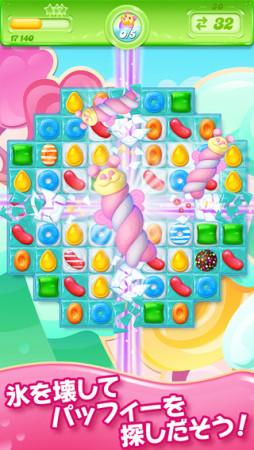 King、新作パズルゲーム「キャンディークラッシュゼリー」を世界同時リリース