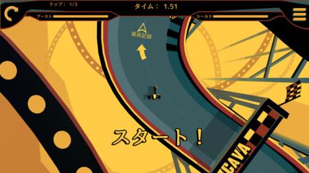 シドラ・マーケティング、フィンランド生まれのスマホ向けレースゲーム「Cava Racing」の日本語版をリリース
