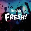 サイバーエージェント、映像配信プラットフォーム「AmebaFRESH!」を提供開始