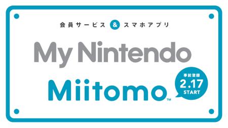 任天堂、スマートフォン向けアプリ「Miitomo」の事前登録受付を2/17に開始