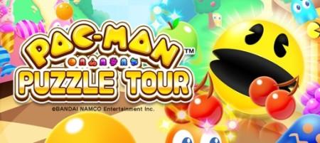 パックマンがパズル化! バンダイナムコエンターテインメント、新作スマホアプリ「パックマンパズルツアー」をリリース