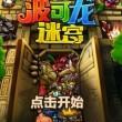 スマホ向けRPG「ポコロンダンジョンズ」の中国・北米展開が決定 パブリッシングはKick9が担当