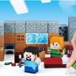 バンダイ、「Minecraft」を消しゴムで再現した「マイケシ」シリーズを5月下旬に発売
