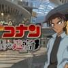 サイバード、「脱出ゲーム 名探偵コナン ~深閑の迷宮~」のiOS版をリリース