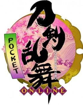 「刀剣乱舞」のスマホ版「刀剣乱舞-ONLINE- Pocket」、本日より事前登録受付を開始