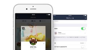 LINE、「LINE MUSIC」と連携しプロフィール画面にBGMを設定できる新機能を提供開始