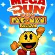 KEMCO、Google Playとauスマートパスにて「Mega Run meets パックマン」をリリース