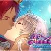 NTTソルマーレ、海外市場向け乙女ゲーム「Shall we date?: Arabian Dreams」をリリース