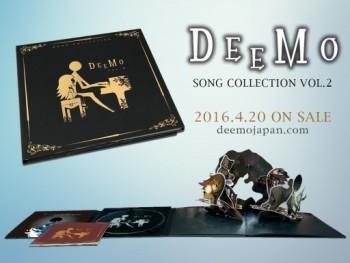 スマホ向け美麗音ゲー「Deemo」のサントラCD第2弾が4/20に発売決定 全21曲を収録
