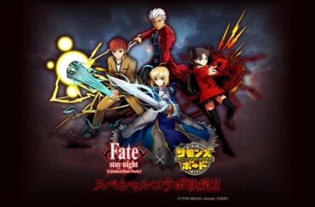 ガンホー、スマホ向けボードゲーム「サモンズボード」にてアニメ「Fate/stay night [Unlimited Blade Works]」とコラボ決定