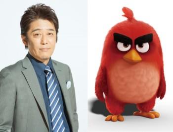 映画「アングリーバード」日本版の吹き替えに俳優の坂上忍さんが出演決定 主人公「レッド」役を担当