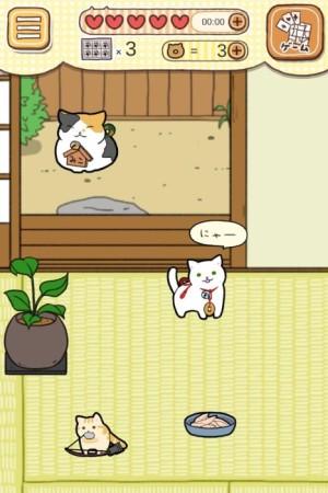 ドラマ「猫侍」の公式ゲームアプリ「玉之丞といっしょ」がリリース