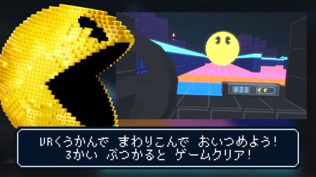 ソニー・ピクチャーズ、映画「ピクセル」のパックマン戦を体験できるVRゲームをリリース