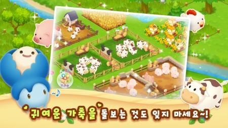 enish、菜園シミュレーションゲーム「QLTON」を韓国の「カカオゲーム」にて配信開始