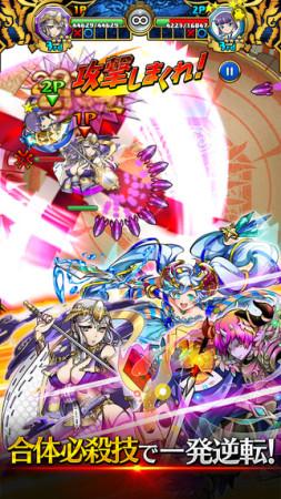 パオン・ディーピーのスマホ向けアクションゲーム「ベーモンキングダムΩ」、100万ダウンロードを突破