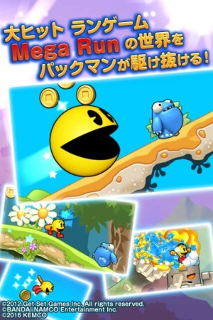 KEMCO、パックマンのランゲーム「Mega Run meets パックマン」のiOS版をリリース