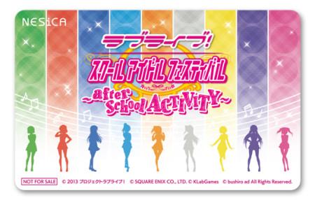 スクエニとブシロード、「ラブライブ!スクールアイドルフェスティバル」を題材としたアーケードゲーム「ラブライブ!スクールアイドルフェスティバル ~after school ACTIVITY~」を発表