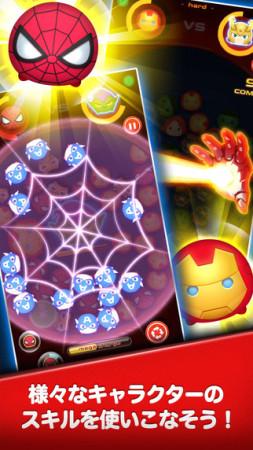 ミクシィ、マーベルキャラ達が多数登場するパズルゲーム「マーベル ツムツム」をリリース