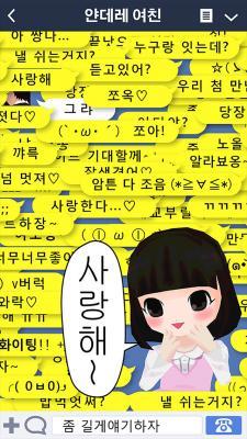 メンヘラ系スマホゲーム「ゆるヤミ彼女と100万件のメッセージ」が韓国進出