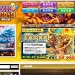 KADOKAWA、「パズル&ドラゴンズ トレーディングカードゲーム」の商品展開を終了